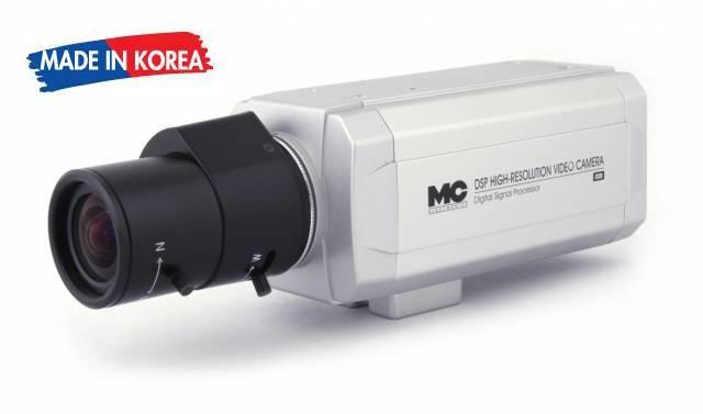 MSC-512S4-Renkli 1/3 SONY CCD Day/Night & DNR OSD Menülü Kamera