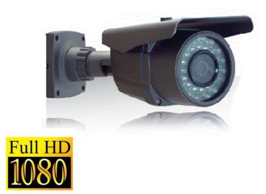 FC-122I02 HD-SDI 3 MP DIŞ ORTAM IR KAMERA